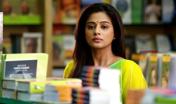 Priyamani Biography